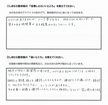 report_TK