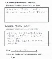 report_JI