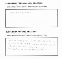 report_MM