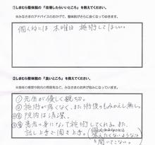 report_N