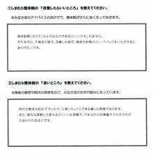 report_TK02