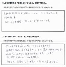 report_YT