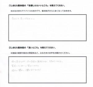 report_KH